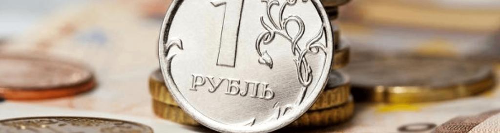 Продолжится ли падение рубля?