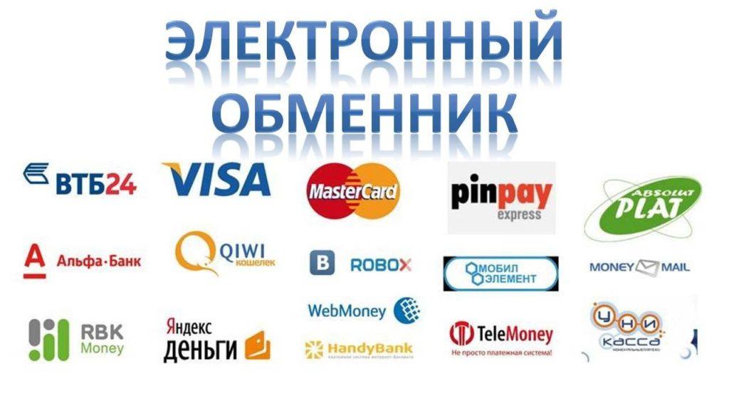 Можно обменивать валюту онлайн в avanchange.com и экономить свое время и деньги.