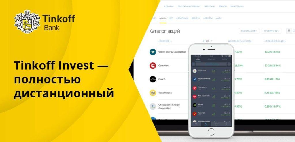 Дарим акции до 25 000 рублей за обучение